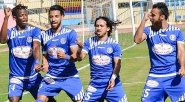 مشاهدة مباراة الجونة وأسوان بث مباشر اليوم 24-09-2020 الدوري المصري