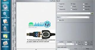 تحميل اداة Piranha Box Unlock Tool V1.50 الإصدار الكامل مجانا