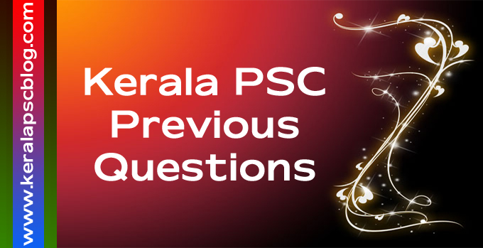 Kerala PSC Analyst Exam Previous Question