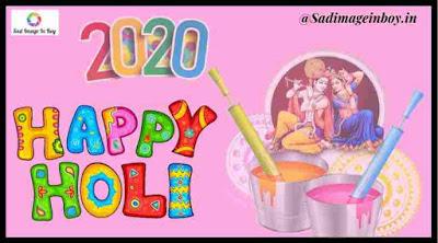 Happy Holi Images | holi wishes in hindi, holi date, holi message