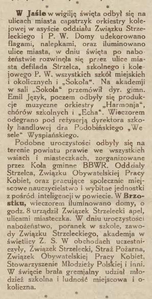 Jasło obchody 11 listopada 1932