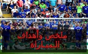 هدفا ليفربول في كارديف سيتي في الدوري الإنجليزي