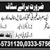 Well Reputed Builder Company (Pvt) Ltd. Rawalpindi Jobs