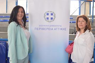 η κα Μακρυδάκη Ειρήνη με την ειδική συνεργάτη Άθλησης του Περιφερειάρχη Αττικής Χριστίνα Γαλανοπούλου