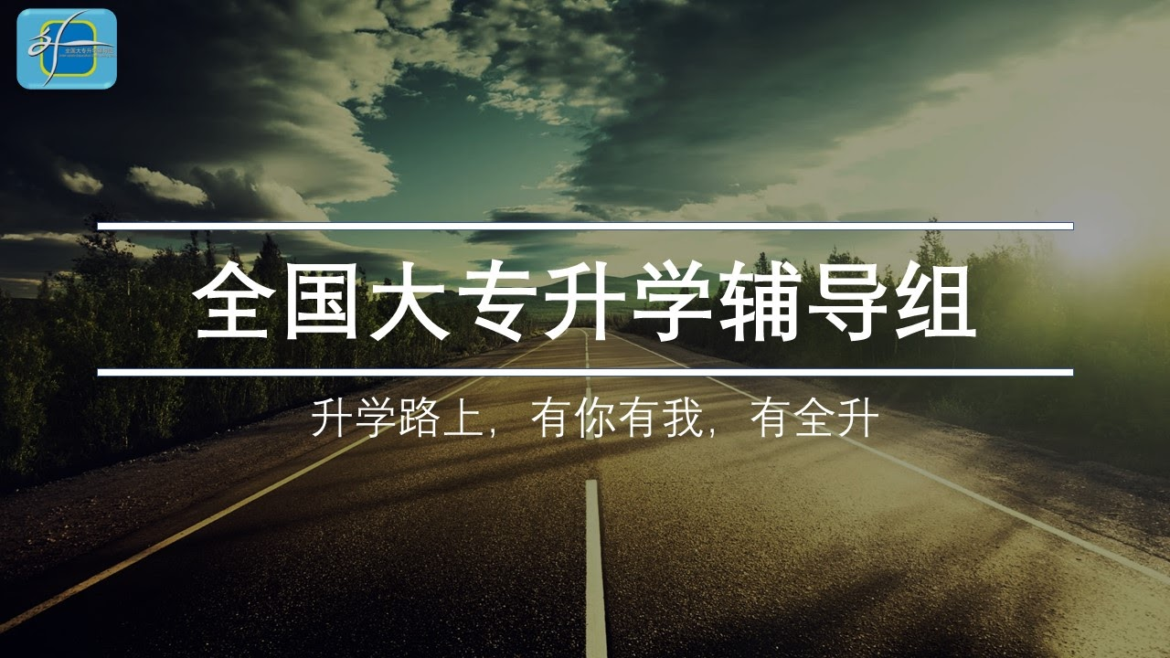 Quansheng.org
