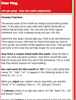 College Common Sense - February 2012 Week 2 lesson