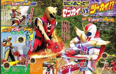 Kikai Sentai Zenkaiger - June 2021 Magazine Scans