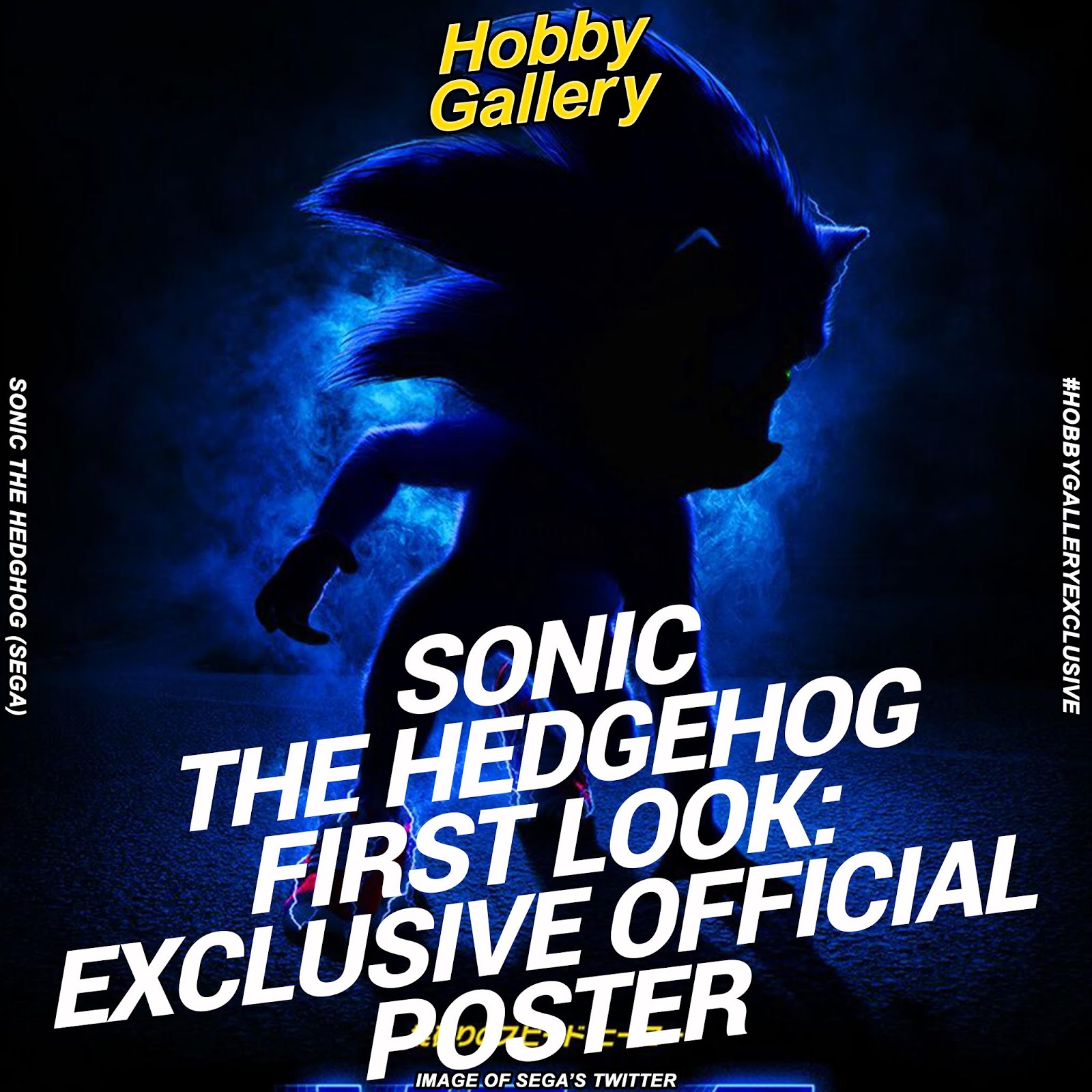 Hobby Gallery Sonic The Hedgehog First Look Exclusive Official Poster
