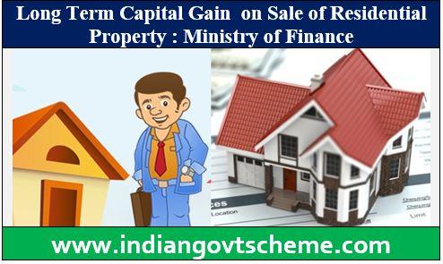 Long Term Capital Gain