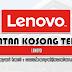 Jawatan Kosong di Lenovo -11 November 2021