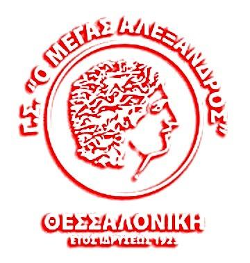 Στους «8» του κυπέλλου ανδρών της ΕΚΑΣΘ με νίκη στο Φίλυρο οι νέοι του Μεγάλου Αλεξάνδρου-Το πανόραμα της διοργάνωσης
