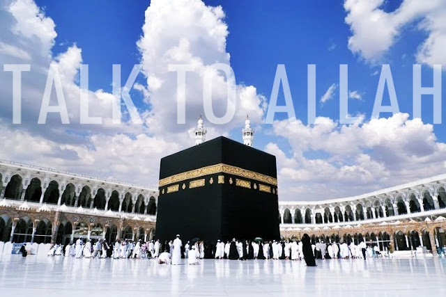 TALK TO ALLAH #1