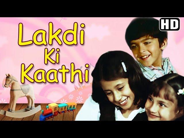 Lakdi Ki Kathi Kathi Pe Ghoda Lyrics in Hindi