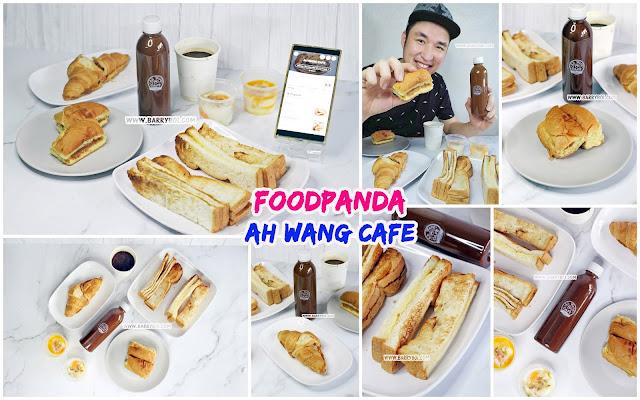 Ah Wang Cafe foodpanda Penang Food Coffee