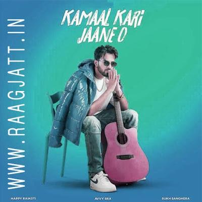 Kamaal Kari Jaane O song lyrics by Happy Raikoti