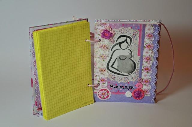 Скрап дневник беременности, скрап блокнот для будущей мамы