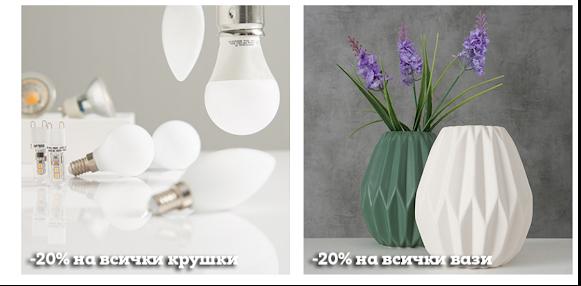 вази и крушки