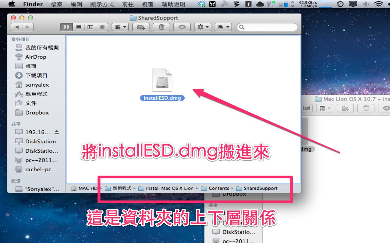 艾沒講: [ Mac ] 製作 Lion 安裝隨身碟超簡單! - Lion DiskMaker