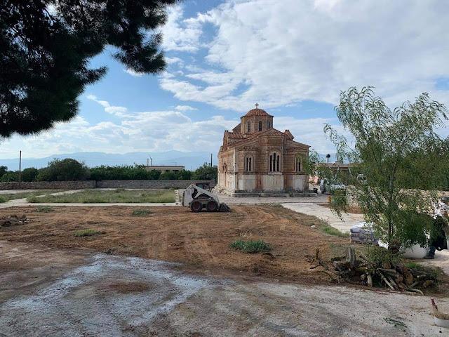 Έναρξη των εργασιών διαμόρφωσης του περιβάλλοντος χώρου του Ι.Ν.της Παναγίας στην Αγία Τριάδα της Μιδέας