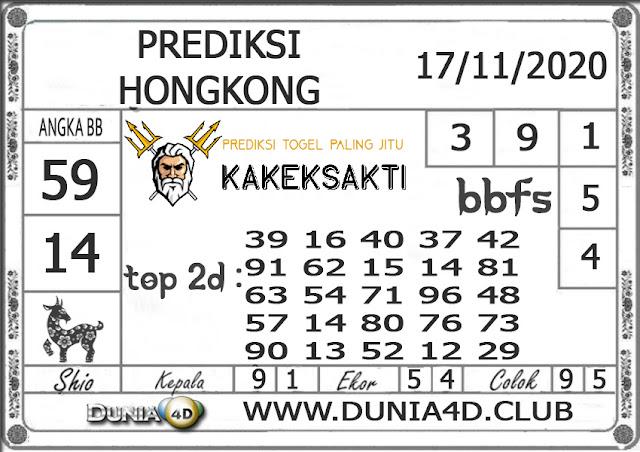 Prediksi Togel HONGKONG DUNIA4D 17 NOVEMBER 2020
