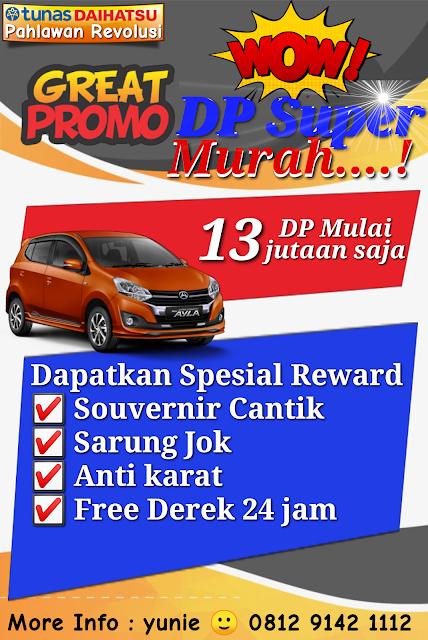 promo dp murah giias 2019