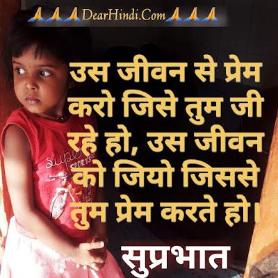 hindi status;life status