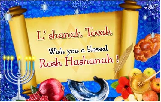 happy rosh hashanah card message