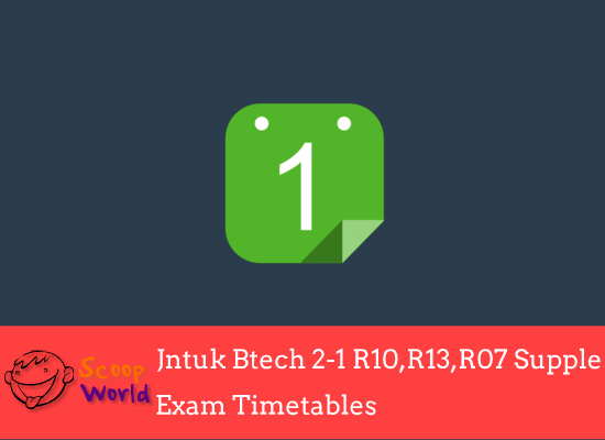 jntuk-btech-2-1-supple-timetables-r13
