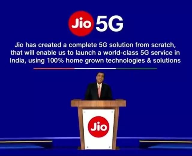 रिलायन्स जिओ लवकरच भारतामध्ये 5G नेटवर्क लाँच करणार आहे... 5G launch india information in marathi