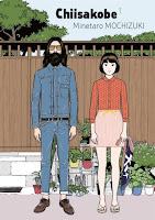 Chiisakobe tome 1 de Minetaro Mochizuki