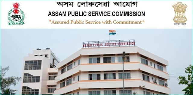 Online application:Fishery Development Officer & Allied cadre under  Fishery Department | APSC| Download advertisement