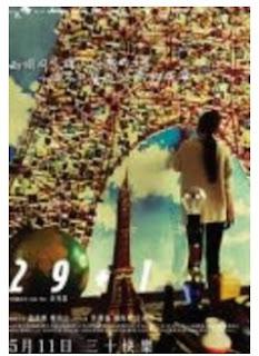 Download Film 29 + 1 (2017) Bluray Subtitle Indonesia