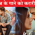 HOT NEWS: After Bhula Dunga Shehnaaz Gill bagged another project