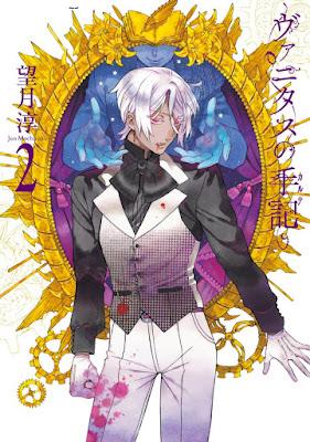 [Manga] ヴァニタスの手記 第01-02巻 [Vanitas no Shuki Vol 01-02] Raw Download