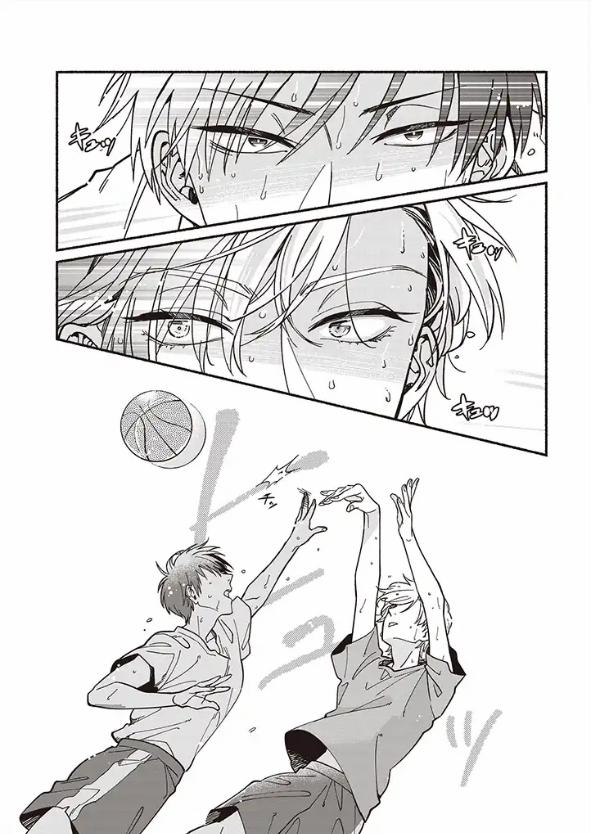 Asahi to Satsuki - หน้า 8
