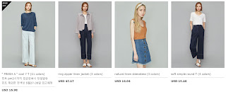Source: AIN English website. Thumbnails of AIN clothing.