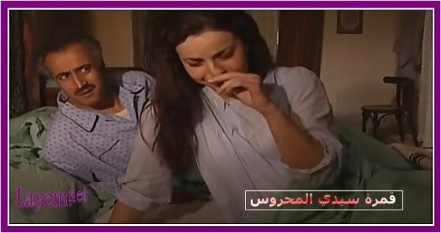 جمال ساسي  قمرة سيدي المحروس أفضل مسلسل في تاريخ تونس