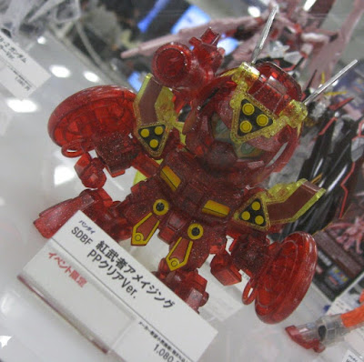 EXPO2016: SDBF(BB) Red Warrior Amazing PP Clear