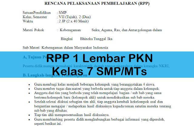 RPP 1 Lembar PKN Kelas 7 SMP/MTs