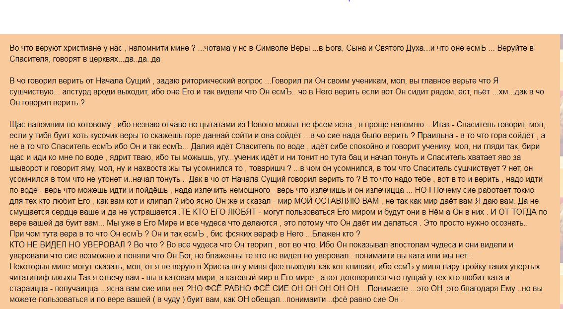 Блог Кота Моти  - Страница 2 3