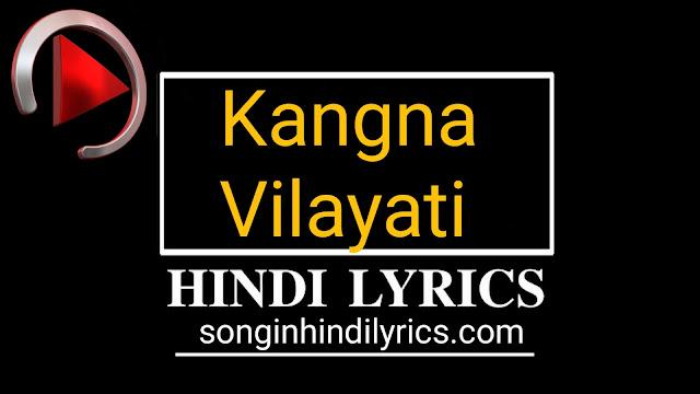 Kangna Vilayati Lyrics – Virgin Bhanupriya