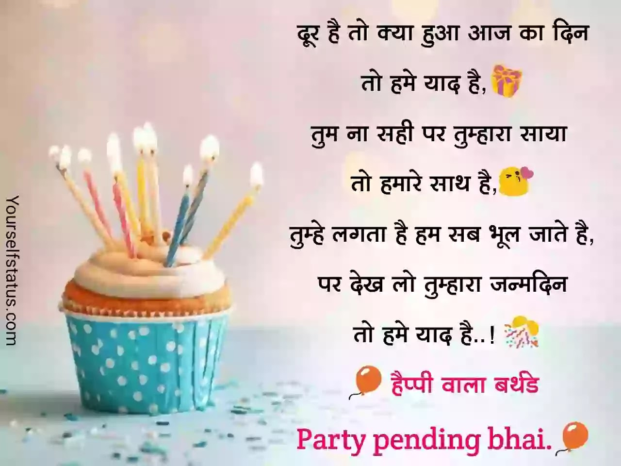 Birthday-messages-for-friend-in-hindi