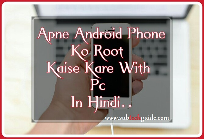 Apne Android Phone Ko Root Kaise Kare With Pc  -in Tricks
