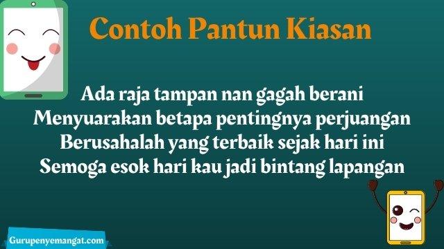 Contoh Pantun Kiasan