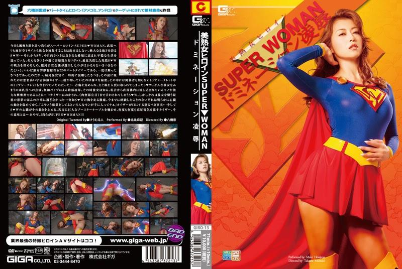 GIRO-13 Tremendous Girl – Pahlawan Wanita Dewasa
