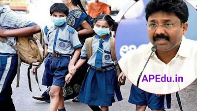 Andhra Pradesh: The Minister of Education who told good news to AP teachers .. Clarity also on the reopening of schools