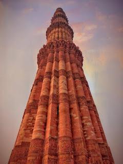 Qutub Minar hi di