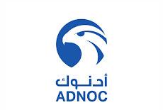 أدنوك تعلن عن وظائف بابوظبي الامارات العربية المتحدة 2021