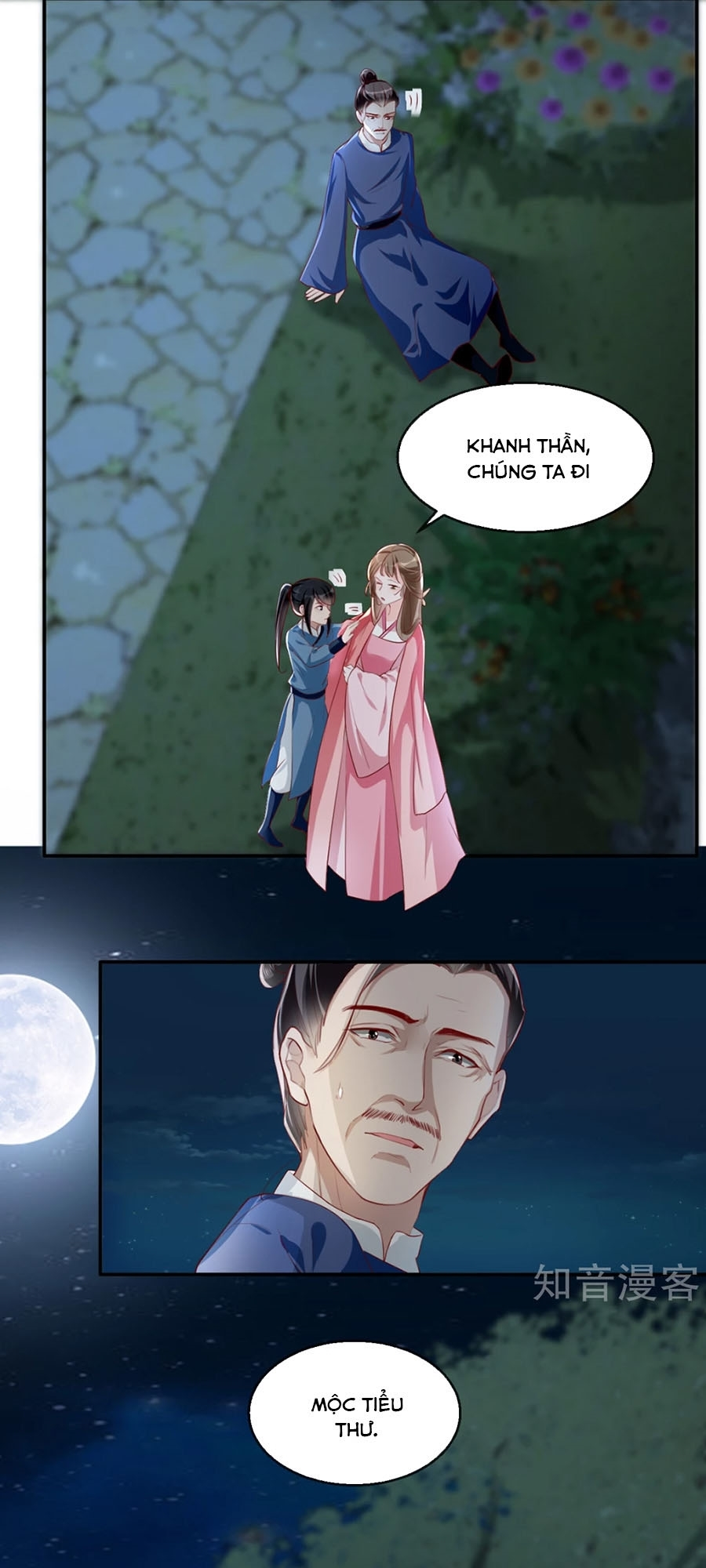 Gian Phi Như Thử Đa Kiều chap 34 - Trang 34