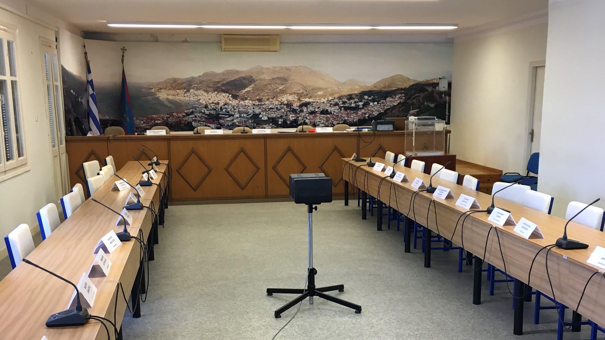 Συνεδριάζει το Δημοτικό Συμβούλιο Δήμου Ανατολικής Σάμου